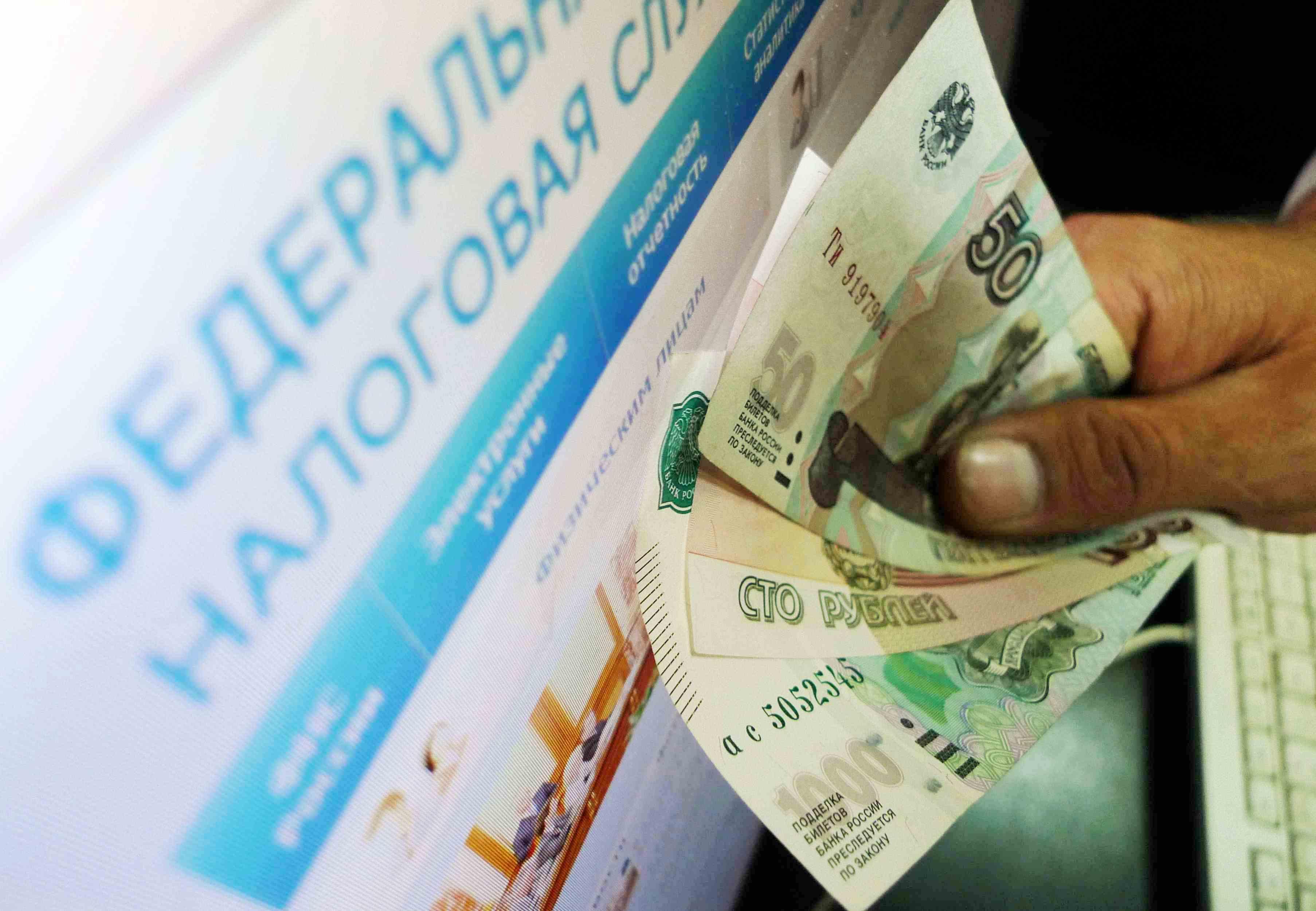 В Курской области начал действовать новый счёт для уплаты налогов и взносов в ИФНС