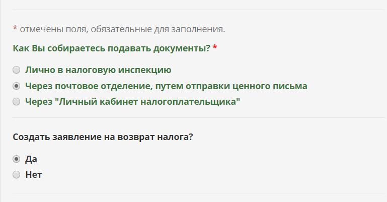 Какие города в воронежской области входят программу для переселения россию