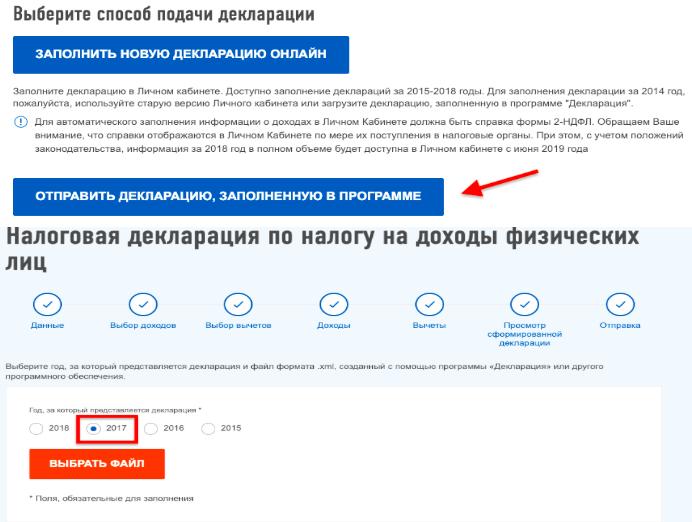 налоговый бухгалтерский отчетность электронный вид канал связи