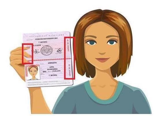 Фото с паспортом для ЭП
