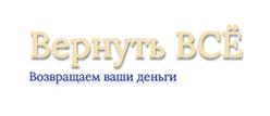 http://vernut-vse.ru/
