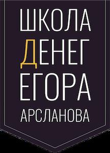 http://egorarslanov.ru